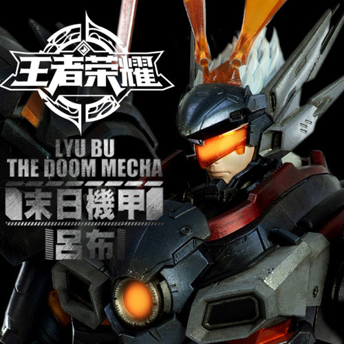 (잔금결제) Lyu Bu The Doom Mecha - Honor of Kings / 3Z0117