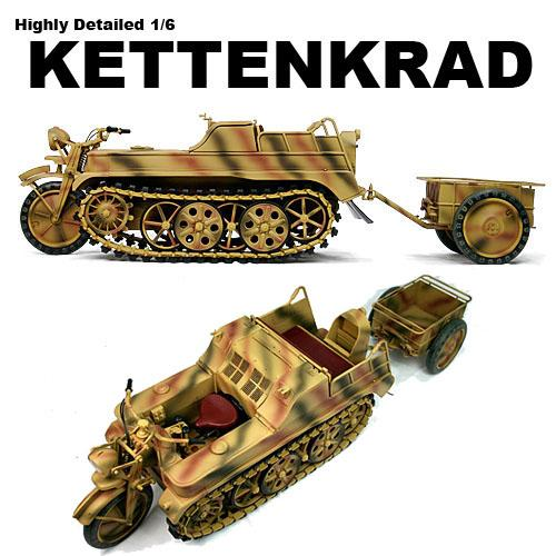 Kettenkrad - ordinary yellow color